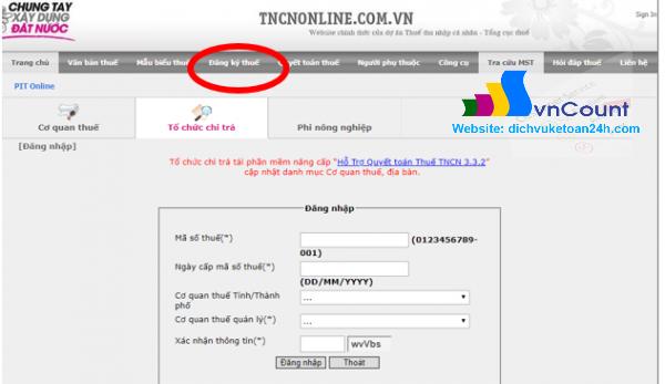Cách kiểm tra mã số thuế TNCN